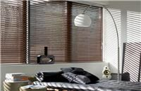 Cortinas horizontales de madera [bedroom wood blinds curtains windows treatment decoración ventanas]