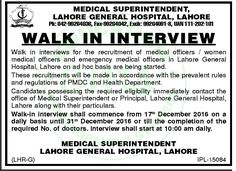 Walk In Interview Global School System Gss Rawalpindi  Jobs In