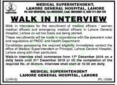 Walk In Interview Global School System Gss Rawalpindi  Jobs In