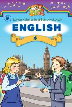 English Grammar Book, English Story, Learning English For Kids, English Language Learning, Preschool Sight Words, Krishna Drawing, Teacher Books, English Lessons, Cover Pages