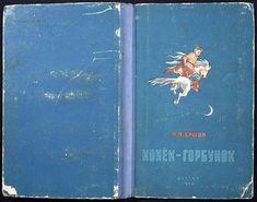 USSR 1954 / Yershov: Konek-gorbunok / Children's