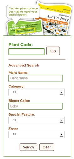 Find out everything you need to know about your favorite Home Depot Garden Center plants with this great online tool! Search by plant name or use the plant code located on your plant tag!