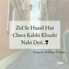437 best Good Advice images in 2019 | Urdu quotes, Manager