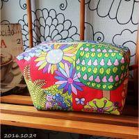 裏付きしっかりトートの作り方♪ - おはよう(*´∇`*) I Words List, Pouch Pattern, Handmade Bags, Handicraft, Purses And Bags, Sewing Crafts, Diy And Crafts, Projects To Try, Decorative Boxes