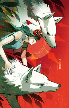 Princess Mononoke Fan art. I recognize the artist, Ryushay on dA, but she changed her username to something I can't remember.
