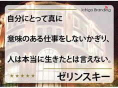 http://ameblo.jp/ichigo-branding1/entry-11450143758.html