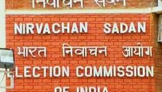 Election Commission beefed up security arrangement for Jangalmahal in West Bengal @India News