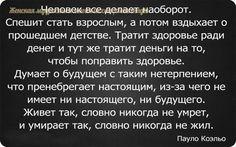 Раиса Федорова