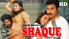 Shaque the Doubt |Hindi | HD | Movie