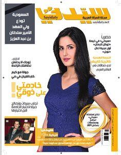 Celebrity duets arab world