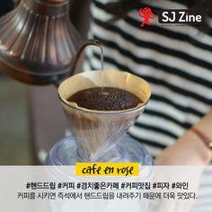 양평데이트코스, 양평가볼만한곳 | 국내여행 매거진 에스제이진 - sjzine V60 Coffee, Coffee Maker, Kitchen Appliances, Coffee Maker Machine, Diy Kitchen Appliances, Coffee Percolator, Home Appliances, Coffee Making Machine, Coffeemaker