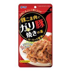 豚 Soup Recipes, Snack Recipes, Snacks, Food Packaging Design, Branding Design, Japanese Packaging, Instant Recipes, Ad Design, Package Design