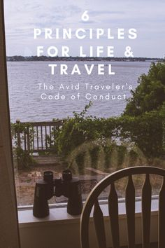 Code Of Conduct, Perspective, Coding, Travel, Life, Viajes, Trips, Tourism, Programming