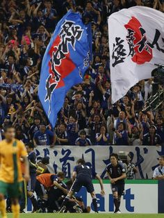 The Blue Samurai, Japan (Reigning Champions of Asia) are coming to Brazil