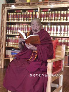 Jonang Lama Jigme Dorge