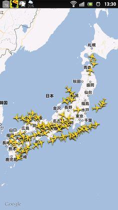 Japanese air Traffic congestion