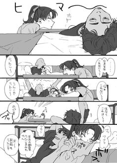 アサコ (@32asako) さんの漫画   173作目   ツイコミ(仮) Conan, Heiji Hattori, Gosho Aoyama, Okikagu, Wattpad Stories, Magic Kaito, Doujinshi, Anime Couples, Kawaii Anime