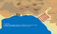Η μάχη των Θερμοπυλών Kai, History, School, Movie Posters, Greek, Historia, Film Poster, Greece