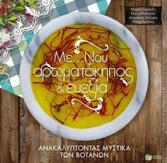 """Find magazines, catalogs and publications about """"cooking book"""", and discover more great content on issuu. Mediterranean Plants, Fruit, Cooking, Books, Magazines, Search, Recipes, Kitchen, Journals"""