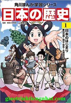 Nihon no Hajimari – Truyện tranh lịch sử Nhật Bản Tập 1 (A4)