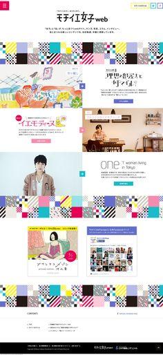 モチイエ女子 http://www.mochiiejoshi.com/mj/