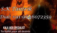 Kala jadu specialist, we can call kala jadu as Black magic, in India its famous mantra tantra vidya use to solve the problems. Good Manners, Tantra, Black Magic, Astrology, How To Remove, India, Touch, Website, Movie Posters