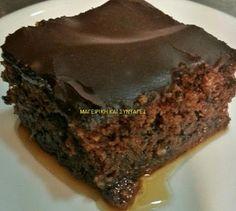 Καρυδόπιτα με σοκολάτα !!! ~ ΜΑΓΕΙΡΙΚΗ ΚΑΙ ΣΥΝΤΑΓΕΣ