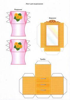 Спальня для девочки – Мара Полон – Picasa Nettalbum
