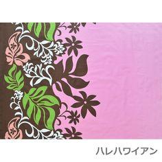 ハワイ ハワイアン生地 ハワイアンファブリック 【 ティアレガーデン 】 ピンク Hula, Hawaiian, Tapestry, Shirt, Decor, Hanging Tapestry, Tapestries, Decoration, Dress Shirt