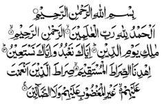 Read the Secrets of Surah Al Fatihah the first chapter of Quran.Surah Al Fatihah is a communication with Allah .Read Hadith on Surah Al Fatihah. Quran Surah, Islam Quran, Quran Pak, Doa Islam, Allah Islam, Surah Fatiha, Arabic Text, Gayatri Mantra, Peace Be Upon Him