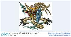 暗黒皇帝ガナサダイ - Google 検索