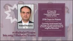 Day 7 of #7Bahais7Years Campaign: Vahid Tizfahm