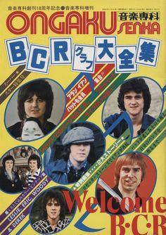 Ongaku Senka Magazine 1970s Bay City Rollers