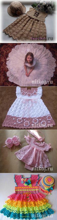 Платье, сарафанчики » Ниткой - вязаные вещи для вашего дома, вязание крючком, вязание спицами, схемы вязания