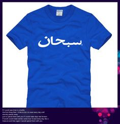 Find More T-Shirts Information about Free Shipping Arabic Peace T shirt 100% cotton T shirt Music Fashion Love and Peace Top Tee,High Quality t-shirt cutter,China t-shirt bag making machine Suppliers, Cheap tee shirt red hot from Fashion International Trade Shop on Aliexpress.com