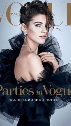 Vogue Magazine Covers, Fashion Magazine Cover, Fashion Cover, Vogue Covers, Vogue Uk, Vogue 2016, Patrick Demarchelier, Mario Sorrenti, Best Fashion Magazines