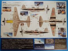 Sky crawlers and Pilots love song skins - Skin Requests - War Thunder - Official Forum