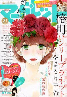 Manga Tsubaki Chou Lonely Planet Capítulo 10 Página 4