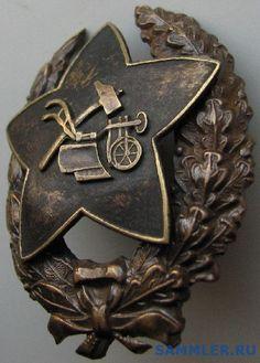 Знак Красного командира