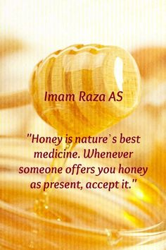 Honey #medicine