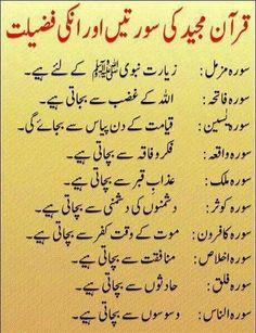 Benefits of reciting the Quran. Quran Quotes Inspirational, Islamic Love Quotes, Muslim Quotes, Islamic Phrases, Islamic Messages, Prayer Verses, Quran Verses, Ali Quotes, People Quotes