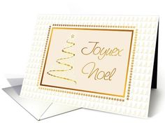 Joyuex Noel-Gold Tree Christmas Card-French card