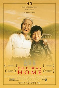 The Way Home 2002/South Korea/Jeong-hyang Lee---on netflix--recommended at UW class I took
