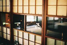 Shouji (Paper Sliding-Door) by Hyougushi, via Flickr