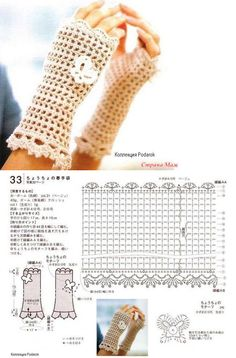 delightful crochet mitts _ in Japanese Crochet Mitts, Crochet Wrist Warmers, Crochet Gloves Pattern, Crochet Diy, Irish Crochet, Crochet Stitches, Crochet Patterns, Japanese Crochet, Fingerless Gloves Knitted