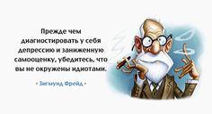 «Чем безупречнее человек снаружи, тем больше демонов у него внутри…»