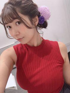 埋め込み Asia Girl, Asian Woman, Asian Beauty, Boobs, Pin Up, Kawaii, Fashion Outfits, Cute, Clothes