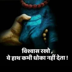 Queen Wallpaper Crown, Queens Wallpaper, Shiv Ratri, Indian Flag Images, Black And White Heart, Festival Decorations, Lord Shiva, Reality Quotes, Wallpaper Quotes