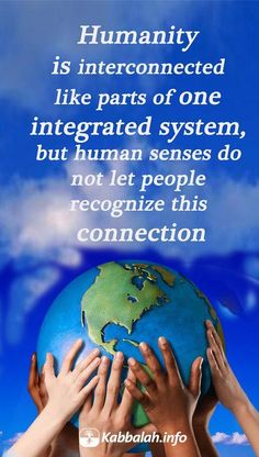 Humanity is interconnected like parts of one integrated system, but human senses do not let people recognize this connection. Learning Process, Fun Learning, Kabbalah Quotes, My Silence, Spiritual Quotes, Writing A Book, Connection, Spirituality, Inspirational Quotes