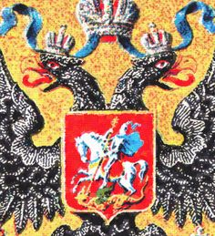 Bigger Arms, Coat Of Arms, Penguins, Mythology, Alaska, Moose Art, Empire, Adoption, Ocean